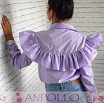 Блуза рубашка на пуговицах сверху с рюшей , фото 2