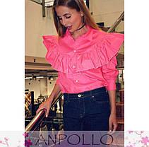 Блуза рубашка на пуговицах сверху с рюшей , фото 3