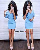 Платье мини обтягивающее на запах с вырезом, фото 3