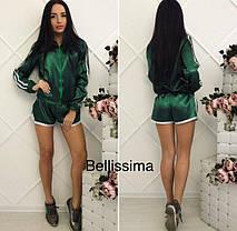Костюм спортивный женский шорты штаны и ветровка, фото 2
