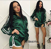 Костюм спортивный женский шорты штаны и ветровка, фото 3