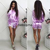 Костюм спортивный женский шорты штаны и кофта, фото 2