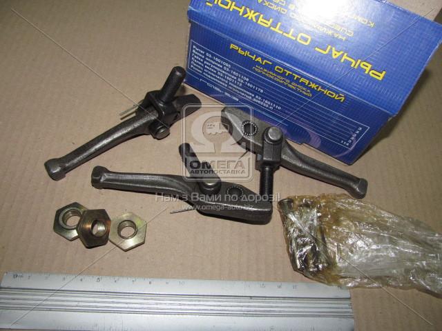 Комплект рычагов в сборе для ремонта нажимного диска ГАЗ 53, 3307  53-1600001. Ціна з ПДВ.