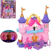 Замок SG-29002 принцесcы 7d7fcc326819c