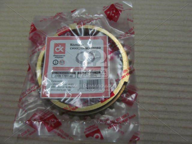 Кольцо синхронизатора ГАЗ 3308, 3309 . 3309-1701148. Ціна з ПДВ.