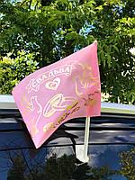 """Флажок на стекло с держателем """"Свадьба"""", розовый, фото 1"""