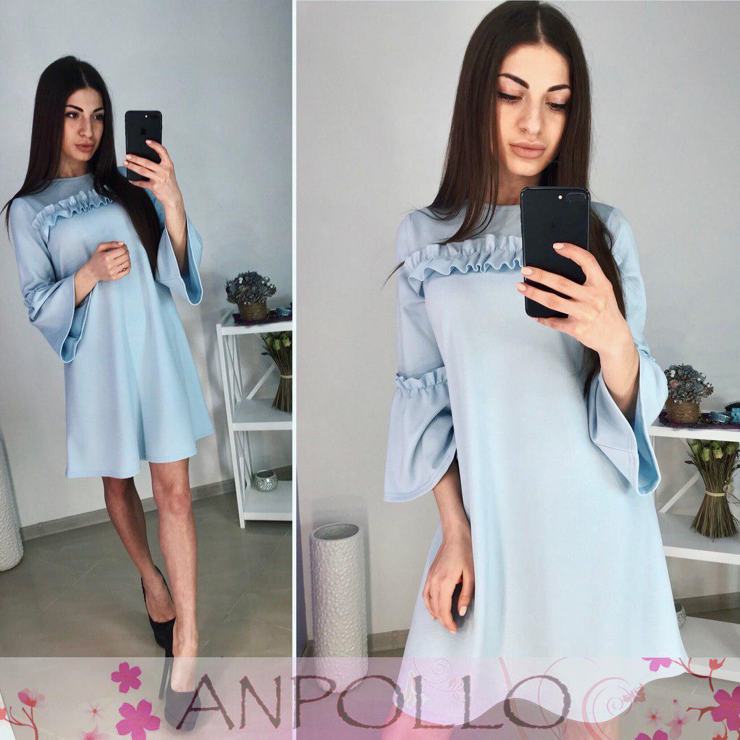 Платье с рюшками свободного кроя под пояс