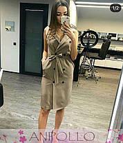 Платье офисное без рукавов с карманами и поясом, фото 2