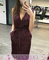 Платье офисное без рукавов с карманами и поясом, фото 3