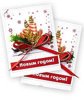 Открытка визитка 004-679