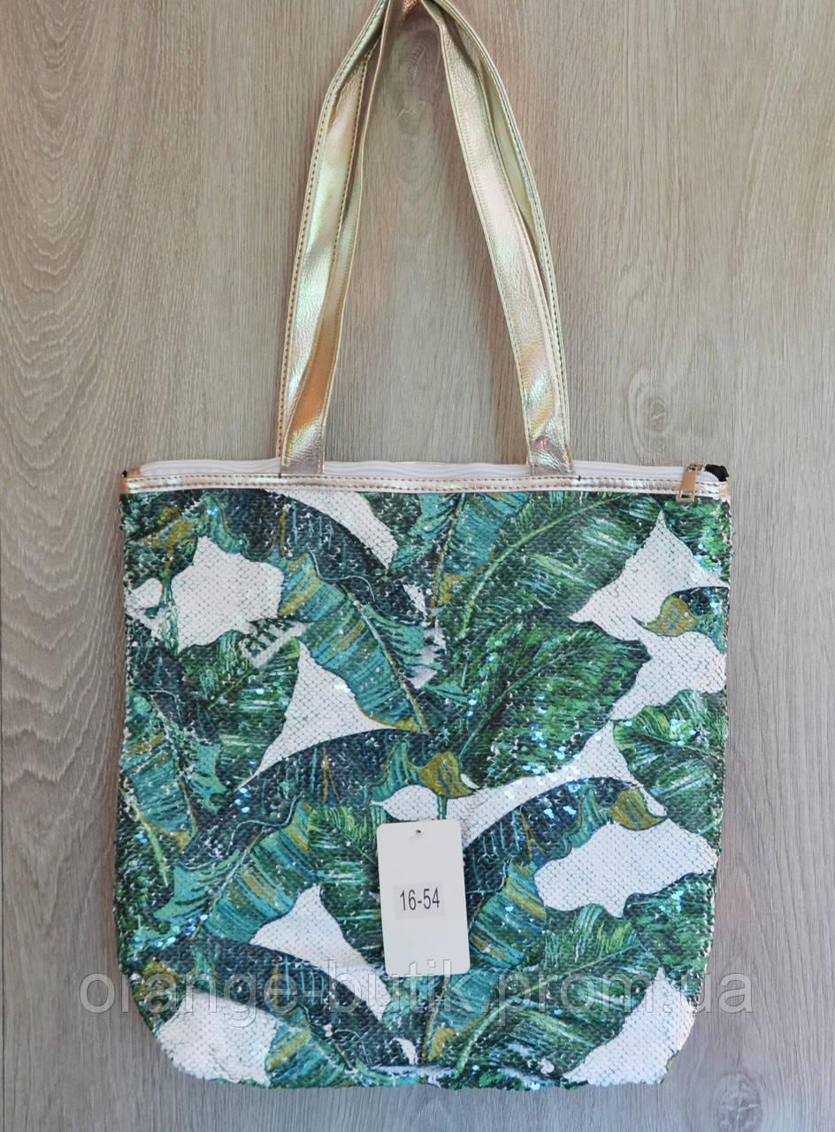 a84765a9c183 Стильная летняя городская, пляжная сумка с пайетками и лиственным принтом,  ассортимент цветов - Интернет