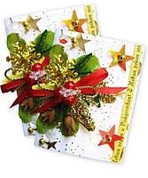 Открытка визитка 004-387