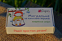 Мыло ручной работы с солью Черного моря «питания кожи» - Миндальное на кокосовых сливках