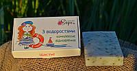 Мыло ручной работы с солью Черного моря «комплексное установление» - с водорослями