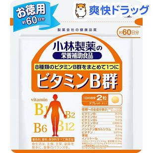 Kobayashi Японские витамины группы B, 120 таблеток на 60 дней