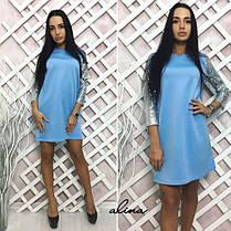 Платье свободного кроя рукав украшен пайетками, фото 2