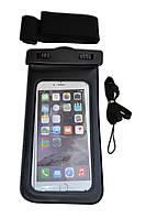 Водонепроникний чохол для телефону чорний /Водонепроницаемый чехол для телефона черный с ремнем на руку