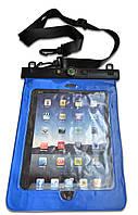 "Водонепроницаемый чехол для планшета ""11"" + шнурок на шею синий"