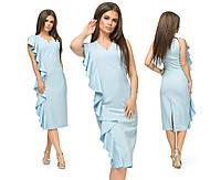 Платье 5716  42 44 46