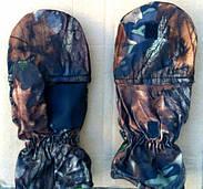 Перчатки-варежки отстегивающиеся  зимние камуфляж