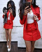 Костюм джинсовый куртка и юбка на пуговицах стрейч, фото 2