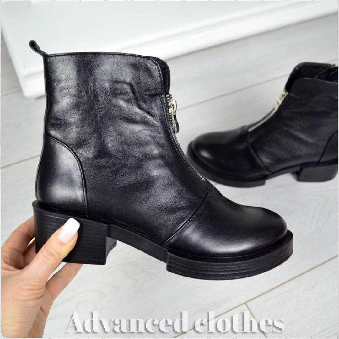 Ботинки с молниями натуральная кожа внутри байка