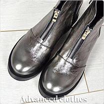 Ботинки с молниями натуральная кожа внутри байка , фото 3