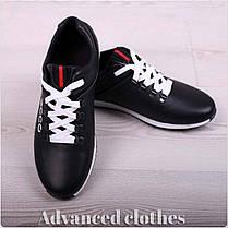 Кроссовки на шнурке натуральная кожа, фото 3