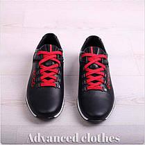 Кроссовки на шнурке натуральная кожа, фото 2