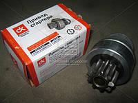 Привод стартера ГАЗ 53, 3307  . СТ230-3708600-01. Ціна з ПДВ.