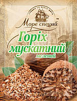 """Мускатный орех молотый  """"Море специй"""" 10 г."""