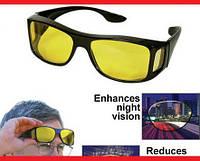 Очки HD Vision антибликовые для водителей, фото 1