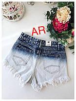 Шорты джинсовые градиент украшены клепками, фото 3