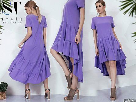 Легкое свободное платье «Люля» Силуэт - расклешенный, присборенными воланами фасон « Каскад»