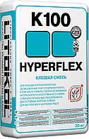 Litokol Hyperflex K100 серый - Однокомпонентный цементный клей с высокой деформационной способностью 20 кг