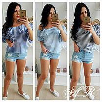Блуза свободная в полоску плечи открыты, фото 2