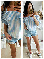Блуза свободная в полоску плечи открыты, фото 3