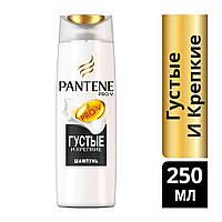 Шампунь для волос Pantene Pro-V Густые и Крепкие 250 мл (5011321616318)