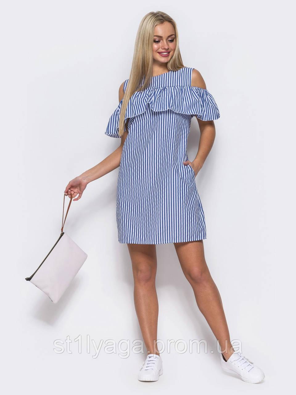 Нежное платье с вырезами на плечах и удобными карманами по бокам  синяя полоска