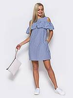 Нежное платье с вырезами на плечах и удобными карманами по бокам  синяя полоска ЛЕТО