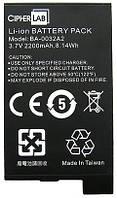 Аккумулятор к CP30 Cipherlab