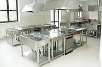 Меблі з нержавійки для кухонь ресторанів та барів