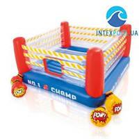 Надувной игровой центр боксерский ринг Intex Boxing Ring Bouncer 48250