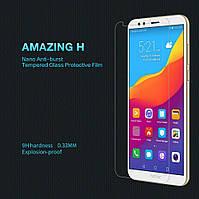 Защитное стекло Nillkin Huawei Honor 7C Pro (Amazing H) (Хуавей Хонор 7С 7Ц Про)