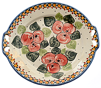 Керамическое блюдо фигурное AZUREK Øф23 Яблука наливні, фото 1