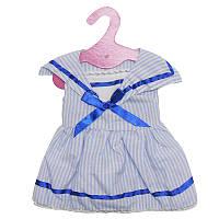 """Одежда для  """"Baby Born""""  GCM-6MIX-2"""