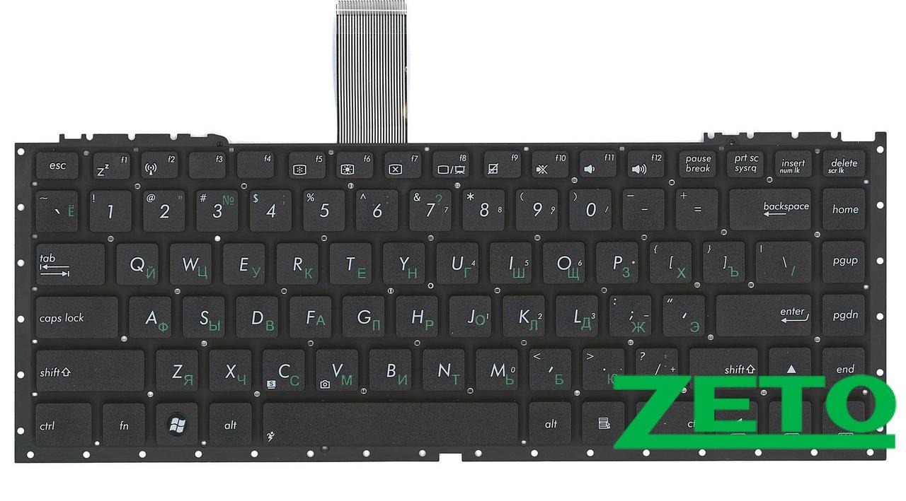 Клавиатура Asus U43, U43F, U43FR, U43J, U43JC, U43JSD