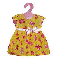 """Одежда для """"Baby Born""""   GCM-6MIX-5"""