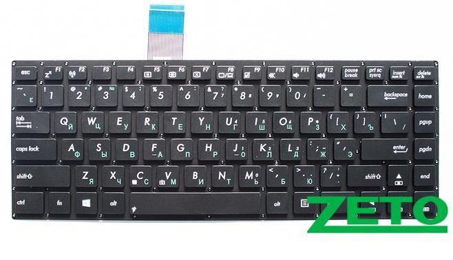 Клавиатура Asus K45, K45A, K45DE, K45DR, K45N, K45VD, K45VG, K45VJ, K45VM, K45VS