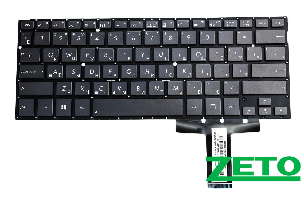 Клавиатура Asus Zenbook UX31E
